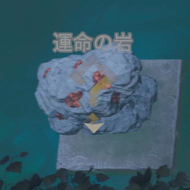 karyoku_2.jpg