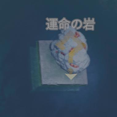 karyoku_5.jpg