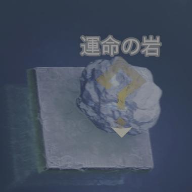 syunsoku_5.jpg