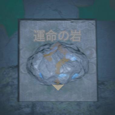 syunsoku_6.jpg