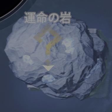 unmei_4.jpg